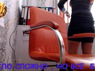 VeroniNikli's Recorded Camshow